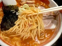 藤沢市長後のラーメン&つけ麺赤とんぼの辛みそラーメン中盛り