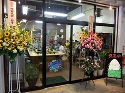 湘南藤沢地方卸売市場@善行のラーメン店JUNJIの外観