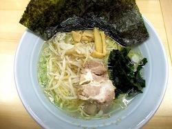 湘南藤沢地方卸売市場@善行のラーメン店JUNJIの塩ラーメン鶏ガラ
