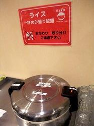 茅ヶ崎(辻堂)の家系豚骨ラーメン清水家の盛り放題ライス