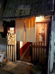 大船富士見町の和風ラーメンとりそばささの外観