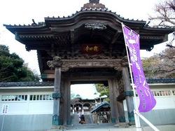 龍口寺の山門