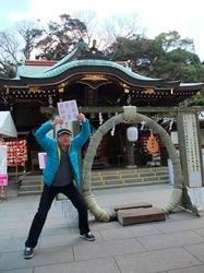 江島神社辺津宮で弁財天