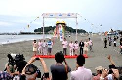 江ノ島片瀬海岸東浜海水浴場で海開き