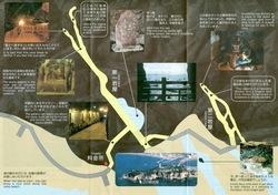 江ノ島のパワースポット江の島岩屋洞窟の洞窟内