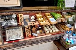 江ノ島の老舗「中村屋の羊羹(ようかん)」の夫婦饅頭