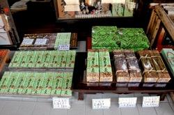 江ノ島の老舗「中村屋の羊羹(ようかん)」の海苔羊羹