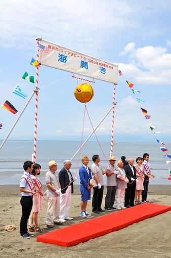 江ノ島片瀬海岸で海開き2014