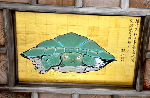 湘南藤沢江島神社奥津宮の八方睨みの亀
