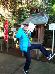 諏訪神社の大黒天
