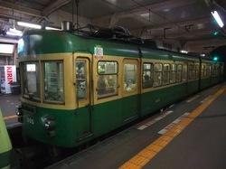 藤沢駅の江ノ電300形