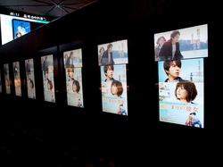 映画『陽だまりの彼女』劇中アイテム展示テラスモール湘南