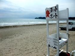 鎌倉材木座から上ノ山ボートでキス釣り