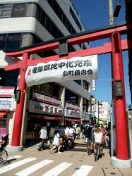 鎌倉小町通りの電線類地中化完成