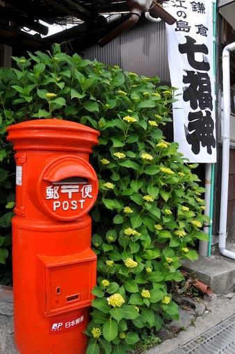 鎌倉紫陽花(あじさい)チェック2014御霊神社入口のポスト
