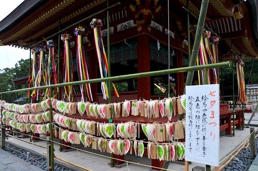 鎌倉鶴岡八幡宮の七夕祭り2014舞殿の梶葉の色紙の短冊