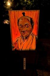 鎌倉鶴岡八幡宮のぼんぼり祭の灯籠竹中直人