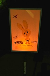 鎌倉鶴岡八幡宮のぼんぼり祭の灯籠水木一郎