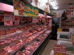 辻堂のOKストア前の格安精肉店町のお肉屋さん