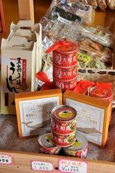 湘南藤沢から五島列島へ宇久島の鯨の大和煮缶詰