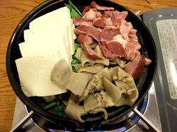 藤沢市善行の海鮮居酒屋きときとのホルモン元気鍋