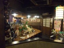 藤沢市善行の炉端焼き居酒屋北の家族の店内カウンター