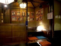 藤沢市善行の炉端焼き居酒屋北の家族の店内座敷