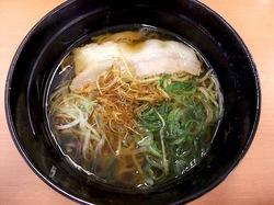 スシロー藤沢大庭店@善行の出汁入り鶏がら醤油ラーメン